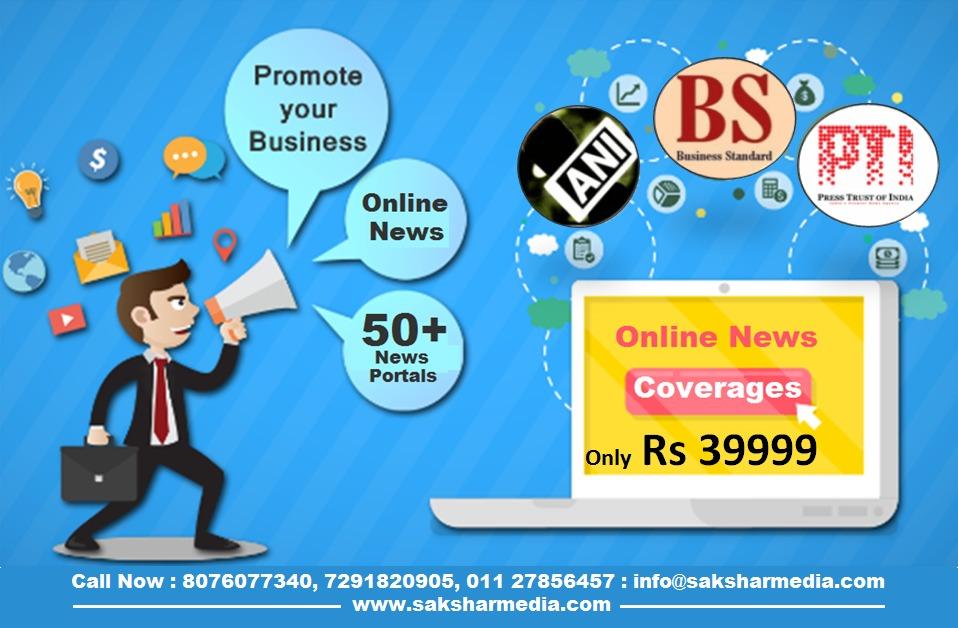 Sakshar Media PR